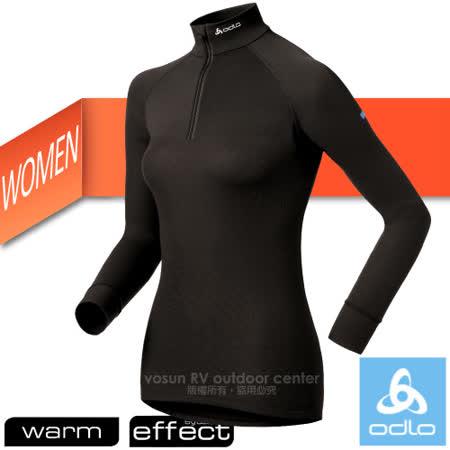 瑞士 ODLO 女高領半門襟專業機能型銀離子保暖內衣