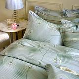 MONTAGUT-蒲公英的爵士-高密度精梳棉-加大四件式兩用被床包組