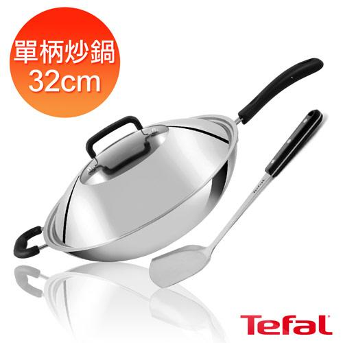 Tefal法國特福 多層鋼32CM單柄炒鍋(附鍋蓋+鍋鏟) C7809044