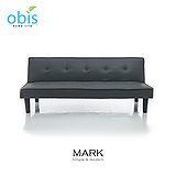 【obis】MARK 現代風都會皮質沙發床(四色)