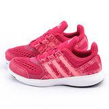 Adidas 大童 輕量透氣運動鞋S82593-桃紅