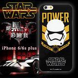 STAR WARS 星際大戰 白兵 iPhone 6/6s plus i6s+ 5.5吋絕黑彩繪手機軟殼(白兵反派)