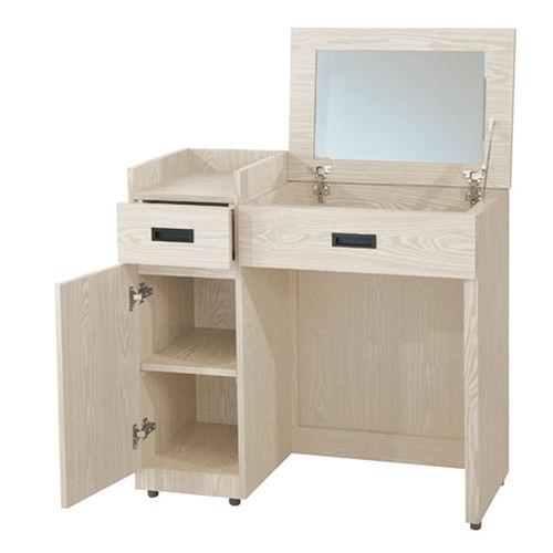 【愛麗娜】Odelia 香檳松3尺鏡台(鐵製化妝椅)