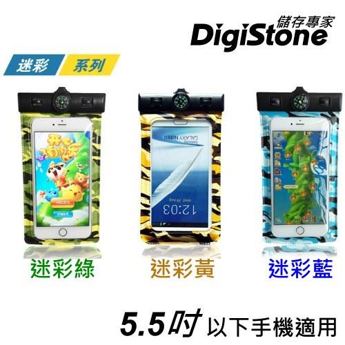 DigiStone 迷彩手機防水袋 可觸控 指南針型~ 5.5吋 手機