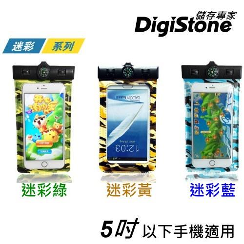 DigiStone 迷彩手機防水袋 可觸控 指南針型~ 5吋 手機