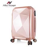 【法國 奧莉薇閣】純鑽系列Diamond 20吋PC輕量飛機輪行李箱