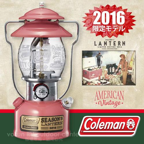 【美國 Coleman】American Vintage 2016限量發售 日本紀念燈汽化燈(附硬盒)/美式懷舊復古燈.露營燈.吊燈.野營燈_ CM-27886 草莓粉