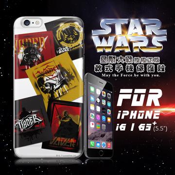 STAR WARS 星際大戰 iPhone 6s Plus i6s+ 5.5吋 彩繪軟式手機殼 保護殼(亂花普普)