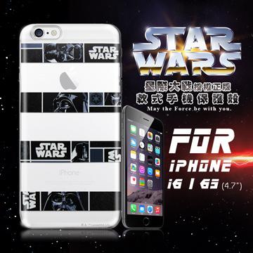 STAR WARS 星際大戰 iPhone 6/6s i6s 4.7吋 彩繪軟式手機殼 保護殼(橫條黑武士)