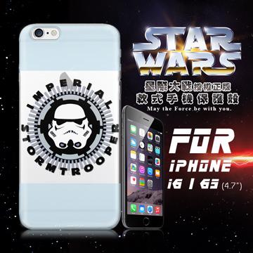 STAR WARS 星際大戰 iPhone 6/6s i6s 4.7吋 彩繪軟式手機殼 保護殼(白兵頭)