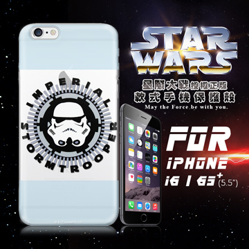 STAR WARS 星際大戰 iPhone 6s Plus i6s+ 5.5吋 彩繪軟式手機殼 保護殼(白兵頭)