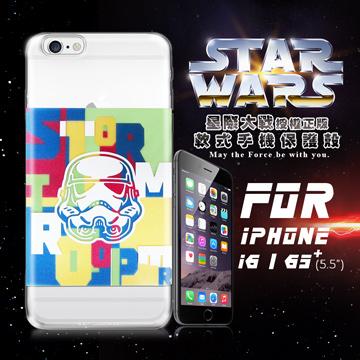 STAR WARS 星際大戰 iPhone 6s Plus i6s+ 5.5吋 彩繪軟式手機殼 保護殼(彩兵頭)