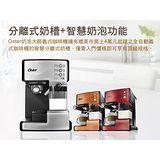 美國 OSTER Barista Master BVSTEM6601 奶泡大師 義式半自動咖啡機 公司貨