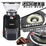 思樂誼 SANOE 時尚經典手感漆咖啡磨豆機 G501 黑/白 兩色 公司貨