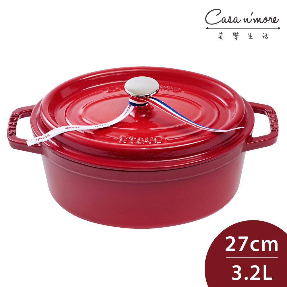 Staub 橢圓形琺瑯鑄鐵鍋 湯鍋 燉鍋 炒鍋 27cm 3.2L 櫻桃紅 法國製