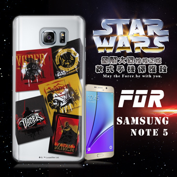 STAR WARS 星際大戰 SAMSUNG GALAXY Note 5 彩繪軟式手機殼 保護殼(亂花普普)