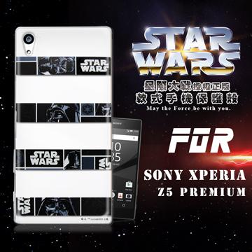 STAR WARS 星際大戰 SONY Xperia Z5 Premium E6853 5.5吋 彩繪軟式手機殼 保護殼(橫條黑武士)