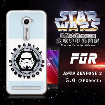 STAR WARS 星際大戰 ASUS Zenfone 2 ZE500CL 5.0吋 彩繪軟式手機殼 保護殼(白兵頭)