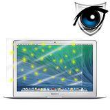 D&A APPLE MacBook Air (13吋)日本9H抗藍光增豔螢幕貼