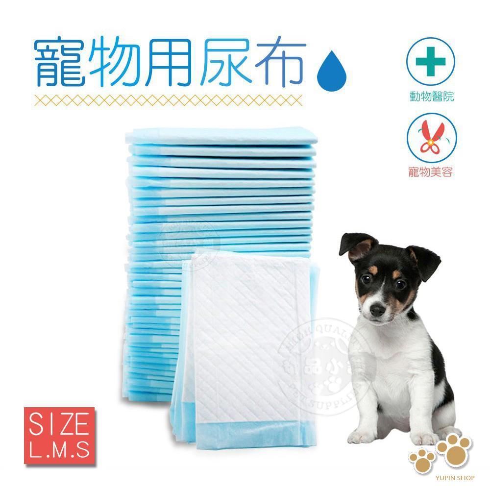 寵物專用業務用尿布