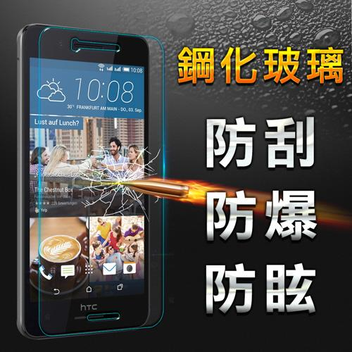 YANG YI 揚邑 HTC Desire 728 dual sim  防爆防刮防眩弧邊 9H鋼化玻璃保護貼 HTC 728