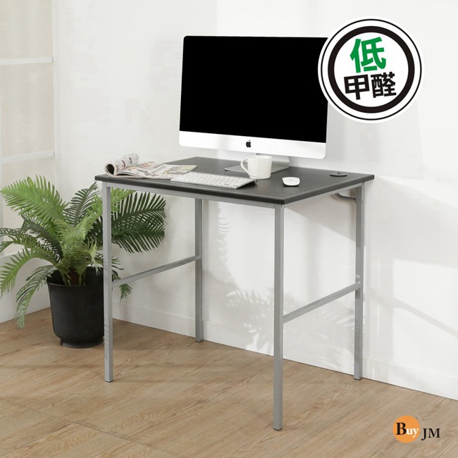 BuyJM低甲醛粗管仿黑馬鞍皮工作桌/寬80cm