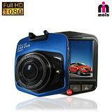 【moin】Full HD1080P超大光圈 D21智能型行車紀錄器