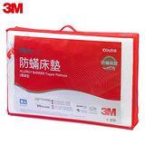 3M Filtrete防蹣床墊-低密度標準型 單人3 X 6.2 7100058855