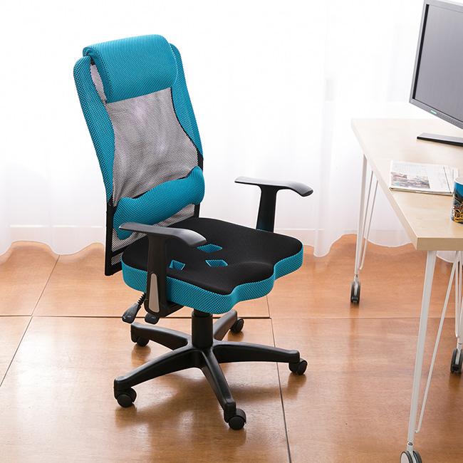 【凱堡】高機能PU大坐墊辦公椅/電腦椅-臀型包覆性強-二功能底盤-長型腰靠墊
