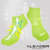【LEADER】COOLMAX 運動專用薄型除臭機能襪 女款(亮綠)