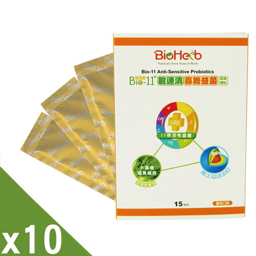 【碧荷柏】Bio-11敏速清寡糖益菌(15入/盒)x10盒+體驗包(3入)x5