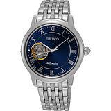 SEIKO Presage 羅馬時光開芯機械女錶-藍/34mm 4R38-01A0B(SSA857J1)