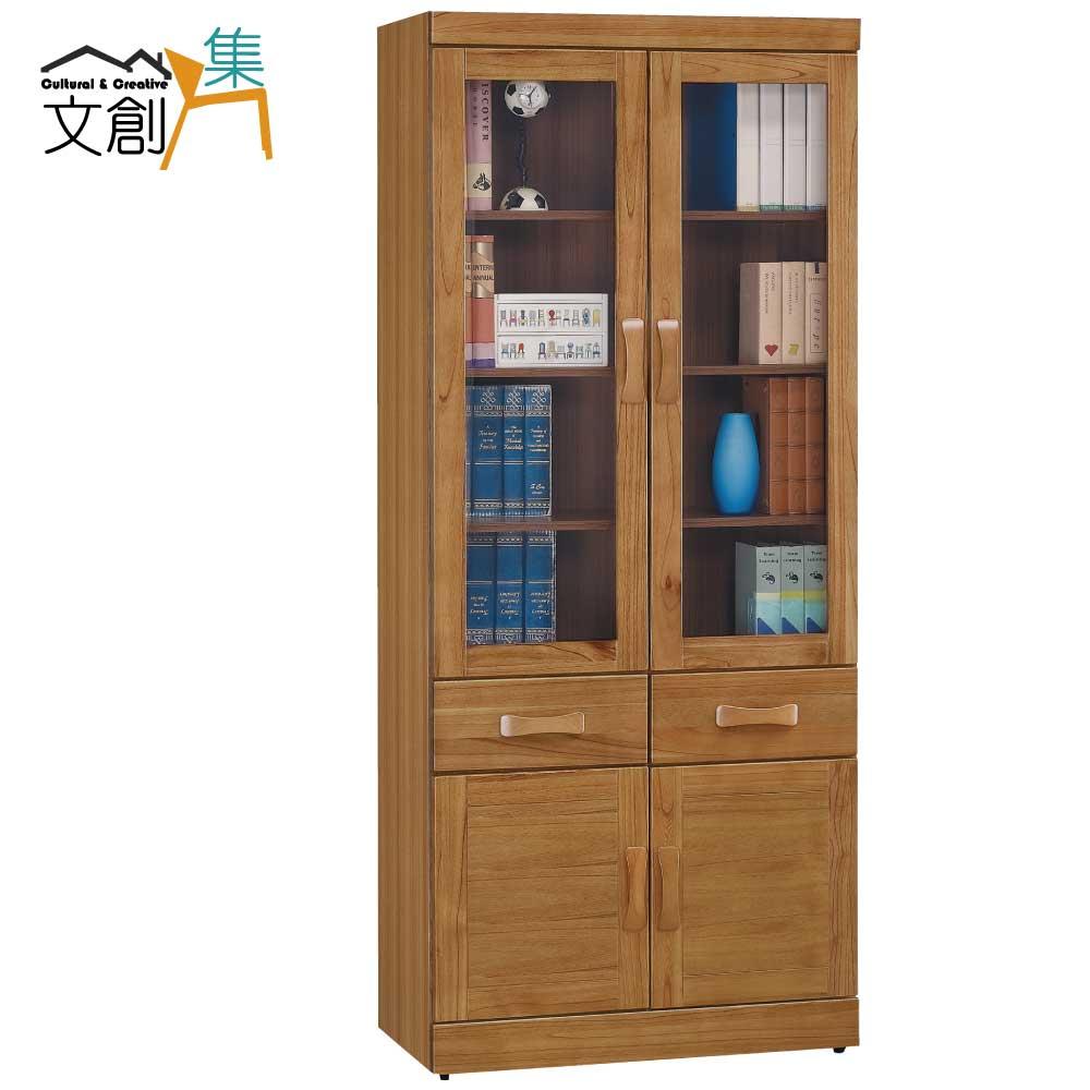 【文創集】絲坦娜 2.7尺柚木色二抽中抽書櫃