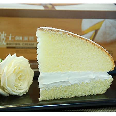 台灣鑫鮮手工烘焙 原味鮮奶波士頓蛋糕