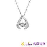 【光彩珠寶】日本舞動鑽石項鍊 女神