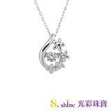 【光彩珠寶】日本舞動鑽石項鍊 花漾年華