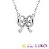 【光彩珠寶】日本舞動鑽石項鍊 漂亮的絲帶