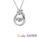 【光彩珠寶】日本舞動鑽石項鍊 著迷
