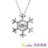 【光彩珠寶】日本舞動鑽石項鍊 雪花