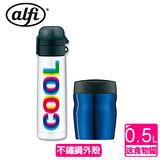 【德國 alfi 】酷COOL不鏽鋼保溫瓶-白500CC (送保溫食物罐藍350CC)