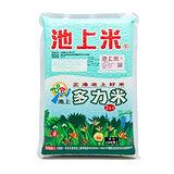 池上米多力米2kg