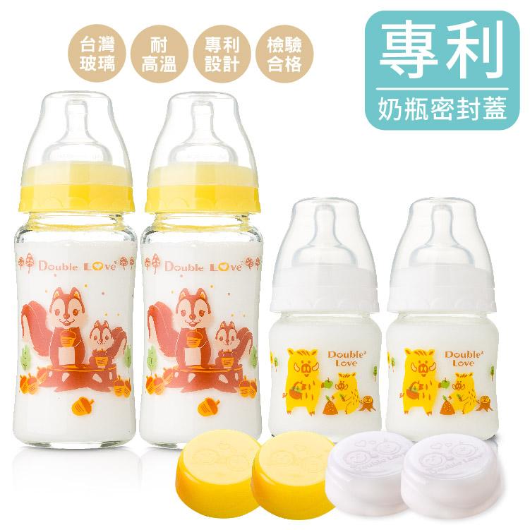 Double Love 台灣玻璃寬口奶瓶8件組 120ML+240ML 耐高溫玻璃儲奶瓶(二大二小)【A10040】