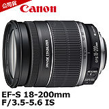 Canon EF-S 18-200mm F3.5-5.6 IS (公司貨).-