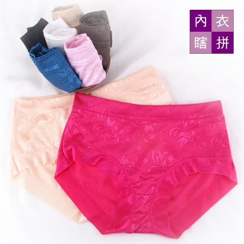 【內衣瞎拼】超彈力玫瑰無痕內褲 (三件組)