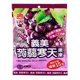 義美葡萄蒟蒻寒天果凍330g