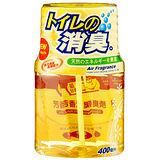 最划算芳香消臭液-檸檬400ml