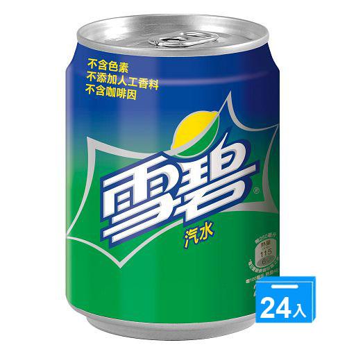 雪碧汽水250mlx24入