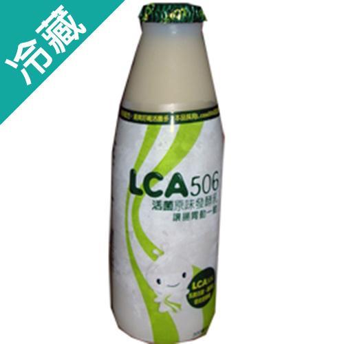 味全LCA506活菌原味發酵乳300g