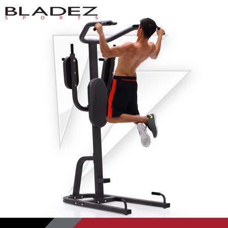 BLADEZ】引體向上機  (單槓/雙槓訓練)