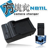 Canon NB-11L / NB11L 智慧型方塊充 快速充電器 IXUS 240HS 125HS 245HS 430F
